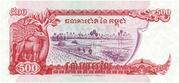 500 Riels – reverse