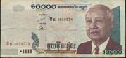 10 000 Riels – obverse