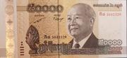 50000 Riels -  obverse