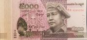 5000 Riels -  obverse