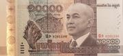 10000 Riels – obverse