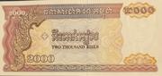 2000 Riels – reverse
