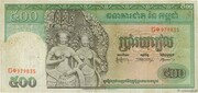 500 Riels – obverse