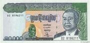 10 000 Riels -  obverse