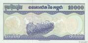 10 000 Riels -  reverse