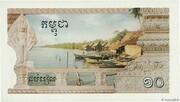 10 Riels (Khmer Rouge) – reverse