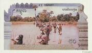 50 Riels (Khmer Rouge) – reverse