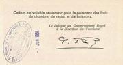 1 Riel (Bon Turistique) -  reverse
