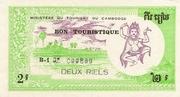 2 Riels (Bon Turistique) -  obverse