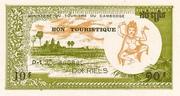 10 Riels (Bon Turistique) -  obverse