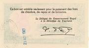 10 Riels (Bon Turistique) -  reverse