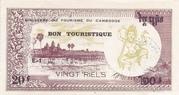 20 Riels (Bon Turistique) – obverse