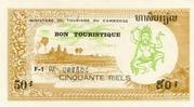50 Riels (Bon Turistique) – obverse
