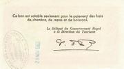 50 Riels (Bon Turistique) -  reverse