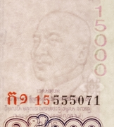 15 000 Riels -  obverse