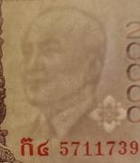 20 000 Riel -  obverse