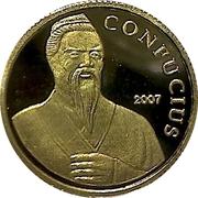 5000 Riels (Français de la Monnaie fantasy coinage) – obverse