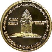 5000 Riels (Français de la Monnaie fantasy coinage) – reverse