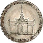 Medal - Coronation of King Sisowath I. – obverse