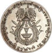 Medal - Coronation of King Sisowath I. – reverse