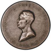 Medal - Sisowath I Coronation (1 Franc module) – obverse