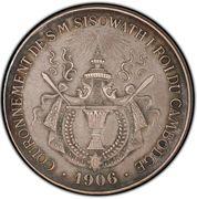 Medal - Sisowath I Coronation (1 Franc module) – reverse