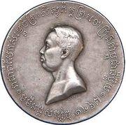 Medal - Sisowath I Coronation (2 Franc module) – obverse