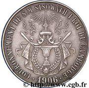 Medal - Sisowath I Coronation (2 Franc module) – reverse