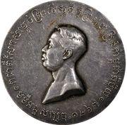 Medal - Sisowath I Coronation (4 Franc module) – obverse