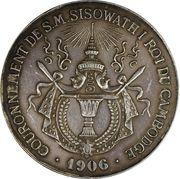 Medal - Sisowath I Coronation (4 Franc module) – reverse