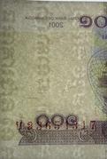 100 Riels -  obverse