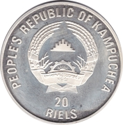 20 Riels (700th Anniversary of Swiss Unity) – obverse