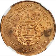 10 Centimes - Norodom I (Essai) – reverse
