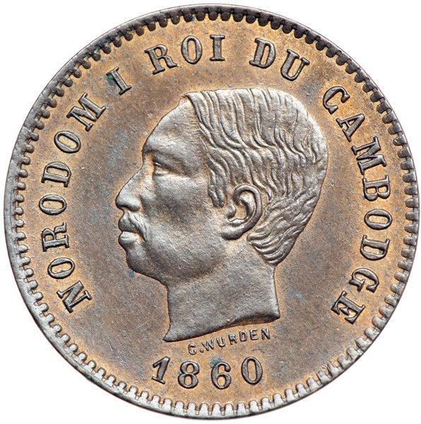 Centimes - Norodom I - Cambodia - Numista