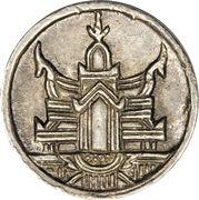 ⅛ Tical - Norodom I – reverse