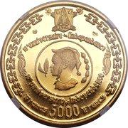 5000 Francs (Independence) -  reverse
