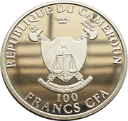 100 Francs (125th Anniversary - Invention Of Automobile By Carl Benz) – obverse