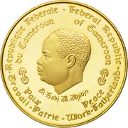 3000 Francs (10th Anniversary of Independence) – obverse