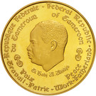 10 000 Francs (10th Anniversary of Independence) – obverse
