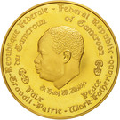 20 000 Francs (10th Anniversary of Independence) – obverse
