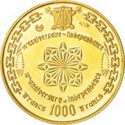 1000 Francs (10th Anniversary of Independence) – reverse