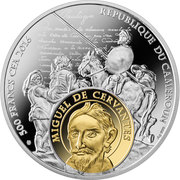 500 Francs (Cervantes and Shakespeare) – reverse