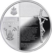 100 000 Francs CFA (Karol Wojtyła) – obverse