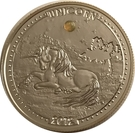 1000 Francs CFA (Unicorn) – reverse