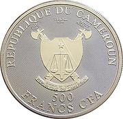 500 Francs CFA (Gemini) – obverse