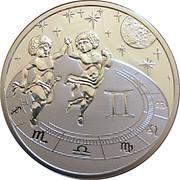 500 Francs CFA (Gemini) – reverse