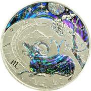 500 Francs CFA (Aries) – reverse
