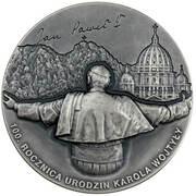 3000 Francs CFA (100th Anniversary of the Birth of Karol Wojtyła) -  reverse