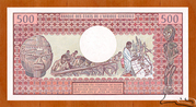 500 Francs -  reverse