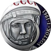 3000 Francs CFA (Vostok) – reverse